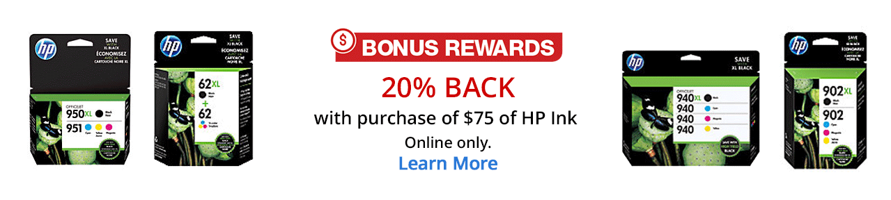 Bonus Rewards 20% Back with purchase of $75 of HP Ink